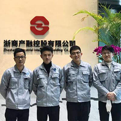 浙商产融控股有限公司