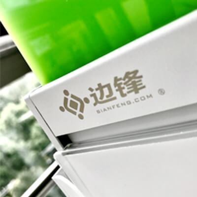 杭州边锋网络技术有限公司